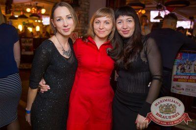 День именинника, 10 декабря 2016 - Ресторан «Максимилианс» Красноярск - 39