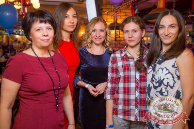 День именинника, 10 декабря 2016 - Ресторан «Максимилианс» Красноярск - 41