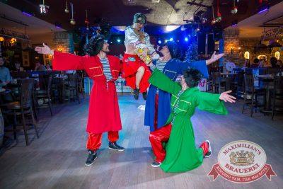 День именинника, 10 декабря 2016 - Ресторан «Максимилианс» Красноярск - 8