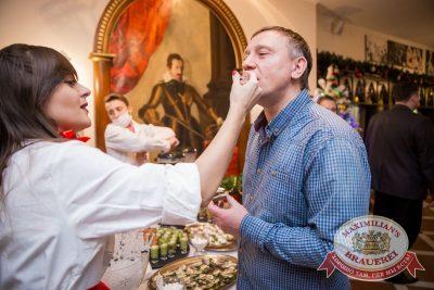 Похмельные вечеринки, 2 января 2017 - Ресторан «Максимилианс» Красноярск - 1