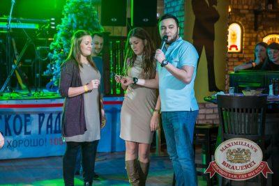 Похмельные вечеринки, 2 января 2017 - Ресторан «Максимилианс» Красноярск - 10