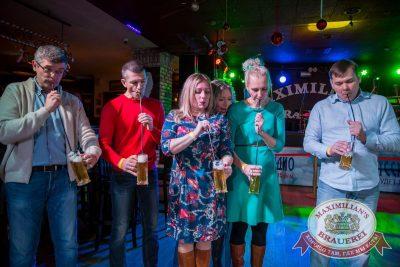 Похмельные вечеринки, 2 января 2017 - Ресторан «Максимилианс» Красноярск - 12