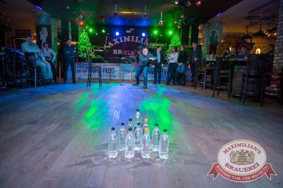 Похмельные вечеринки, 2 января 2017 - Ресторан «Максимилианс» Красноярск - 15