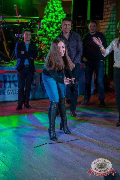 Похмельные вечеринки, 2 января 2017 - Ресторан «Максимилианс» Красноярск - 16