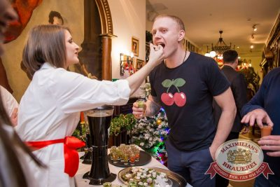 Похмельные вечеринки, 2 января 2017 - Ресторан «Максимилианс» Красноярск - 2