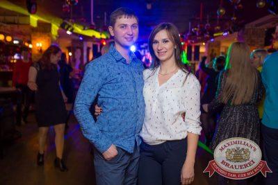 Похмельные вечеринки, 2 января 2017 - Ресторан «Максимилианс» Красноярск - 25