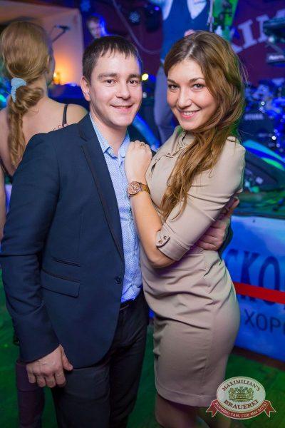 Похмельные вечеринки, 2 января 2017 - Ресторан «Максимилианс» Красноярск - 29
