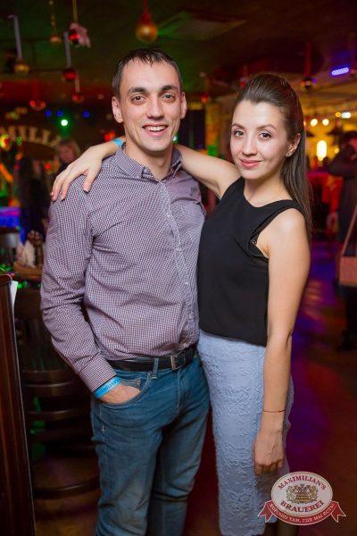 Похмельные вечеринки, 2 января 2017 - Ресторан «Максимилианс» Красноярск - 30