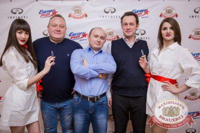 Похмельные вечеринки, 2 января 2017 - Ресторан «Максимилианс» Красноярск - 4