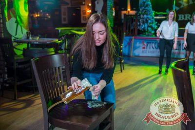 Похмельные вечеринки, 2 января 2017 - Ресторан «Максимилианс» Красноярск - 7