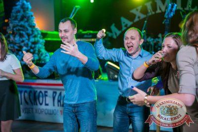 Похмельные вечеринки, 2 января 2017 - Ресторан «Максимилианс» Красноярск - 8