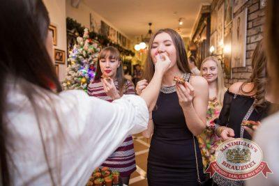 Похмельные вечеринки, 3 января 2017 - Ресторан «Максимилианс» Красноярск - 1