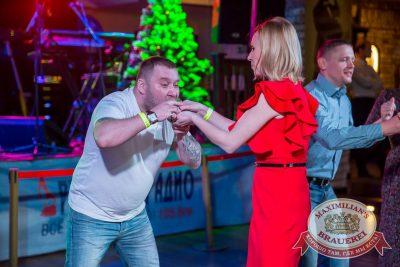 Похмельные вечеринки, 3 января 2017 - Ресторан «Максимилианс» Красноярск - 13