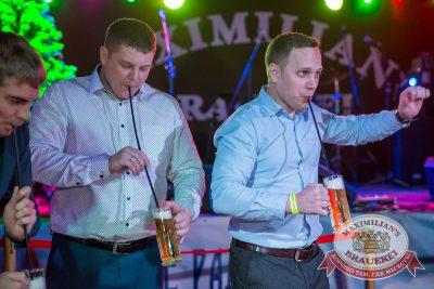 Похмельные вечеринки, 3 января 2017 - Ресторан «Максимилианс» Красноярск - 15