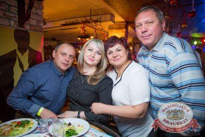 Похмельные вечеринки, 3 января 2017 - Ресторан «Максимилианс» Красноярск - 27
