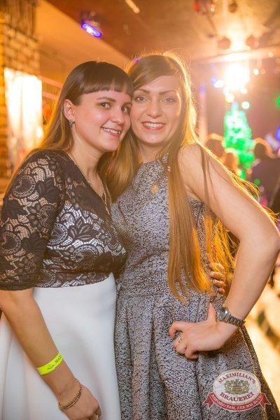 Похмельные вечеринки, 3 января 2017 - Ресторан «Максимилианс» Красноярск - 31