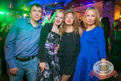Похмельные вечеринки, 3 января 2017 - Ресторан «Максимилианс» Красноярск - 32