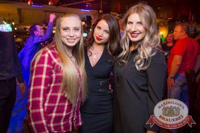 Похмельные вечеринки, 3 января 2017 - Ресторан «Максимилианс» Красноярск - 37