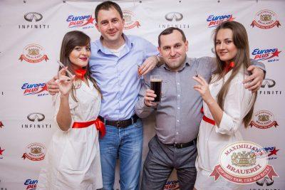 Похмельные вечеринки, 3 января 2017 - Ресторан «Максимилианс» Красноярск - 4