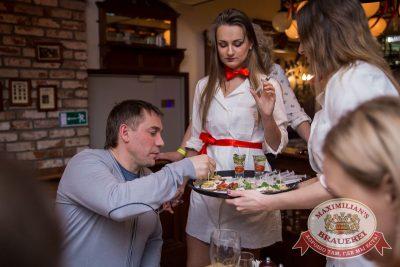 Похмельные вечеринки, 3 января 2017 - Ресторан «Максимилианс» Красноярск - 7
