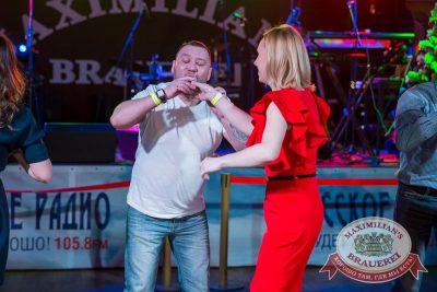 Похмельные вечеринки, 3 января 2017 - Ресторан «Максимилианс» Красноярск - 9