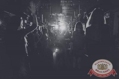 «Дыхание ночи»: Dj Jumper и Dj Ravilla, 7 января 2017 - Ресторан «Максимилианс» Красноярск - 2