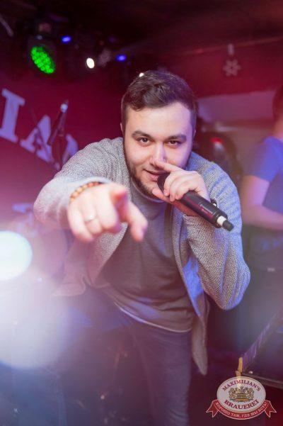 «Дыхание ночи»: Dj Jumper и Dj Ravilla, 7 января 2017 - Ресторан «Максимилианс» Красноярск - 6