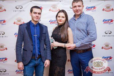 «Дыхание ночи»: Dj Jumper и Dj Ravilla, 7 января 2017 - Ресторан «Максимилианс» Красноярск - 9