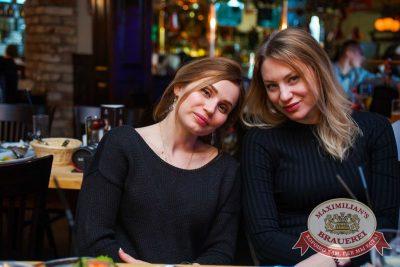 «Дыхание ночи»: Dj Jumper (Красноярск), 14 января 2017 - Ресторан «Максимилианс» Красноярск - 21