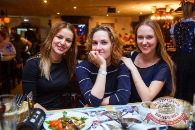 «Дыхание ночи»: Dj Jumper (Красноярск), 14 января 2017 - Ресторан «Максимилианс» Красноярск - 24