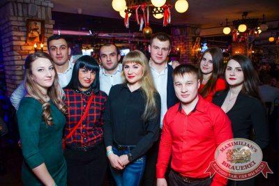 «Дыхание ночи»: Dj Jumper (Красноярск), 14 января 2017 - Ресторан «Максимилианс» Красноярск - 27