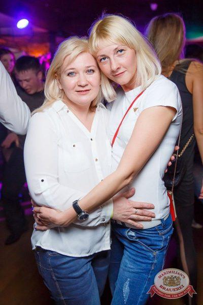 «Дыхание ночи»: Dj Jumper и Dj Ravilla (Красноярск), 21 января 2017 - Ресторан «Максимилианс» Красноярск - 50