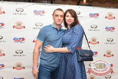 Руслан Белый, 25 января 2017 - Ресторан «Максимилианс» Красноярск - 17