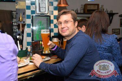 Руслан Белый, 25 января 2017 - Ресторан «Максимилианс» Красноярск - 19