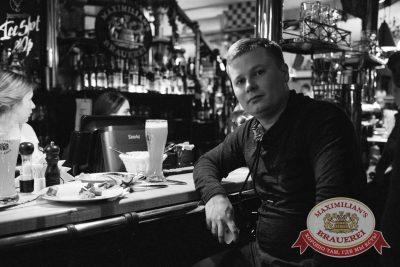 Руслан Белый, 25 января 2017 - Ресторан «Максимилианс» Красноярск - 20