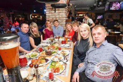 Руслан Белый, 25 января 2017 - Ресторан «Максимилианс» Красноярск - 21