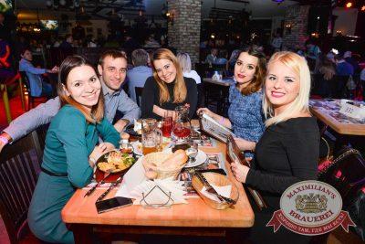 Руслан Белый, 25 января 2017 - Ресторан «Максимилианс» Красноярск - 23