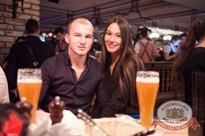 Руслан Белый, 25 января 2017 - Ресторан «Максимилианс» Красноярск - 24