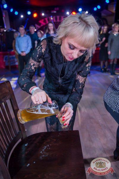 День именинника, 28 января 2017 - Ресторан «Максимилианс» Красноярск - 18