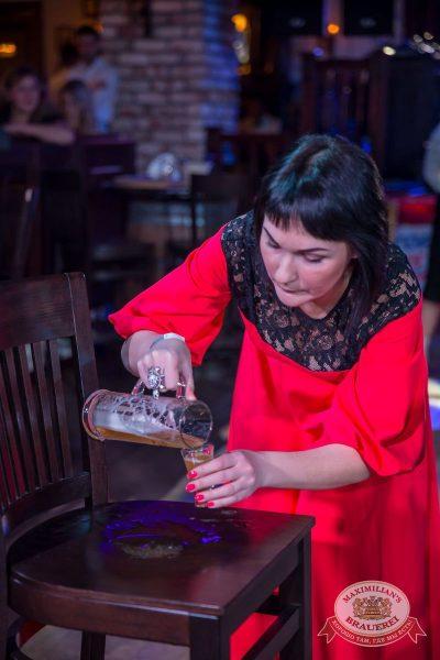 День именинника, 28 января 2017 - Ресторан «Максимилианс» Красноярск - 19