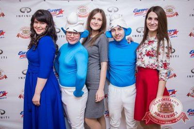 День именинника, 28 января 2017 - Ресторан «Максимилианс» Красноярск - 2