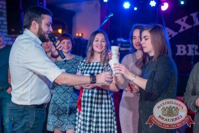 День именинника, 28 января 2017 - Ресторан «Максимилианс» Красноярск - 20