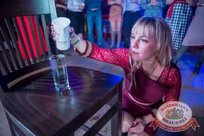 День именинника, 28 января 2017 - Ресторан «Максимилианс» Красноярск - 25