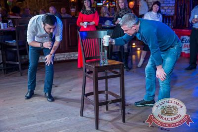 День именинника, 28 января 2017 - Ресторан «Максимилианс» Красноярск - 26