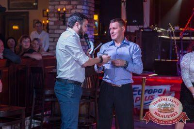 День именинника, 28 января 2017 - Ресторан «Максимилианс» Красноярск - 29