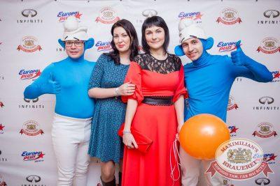 День именинника, 28 января 2017 - Ресторан «Максимилианс» Красноярск - 3