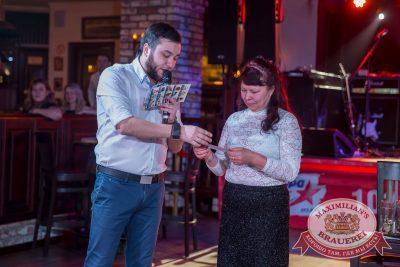 День именинника, 28 января 2017 - Ресторан «Максимилианс» Красноярск - 32