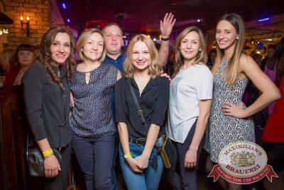 День именинника, 28 января 2017 - Ресторан «Максимилианс» Красноярск - 43
