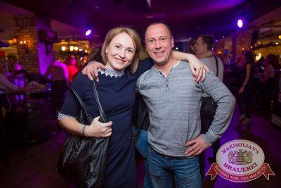 День именинника, 28 января 2017 - Ресторан «Максимилианс» Красноярск - 45