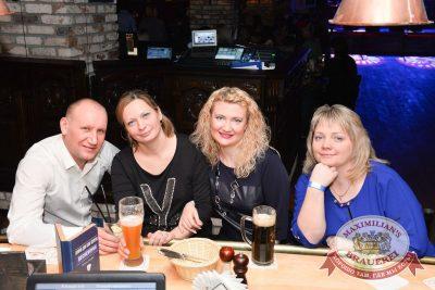 Маргарита Суханкина, 2 февраля 2017 - Ресторан «Максимилианс» Красноярск - 19